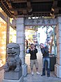 Chinatown Gate (1062388850).jpg
