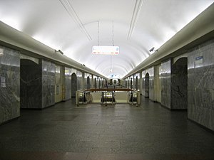 Chistyye Prudy (Moscow Metro) - Image: Chistyeprudy mm
