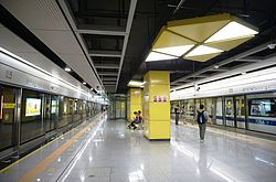 Chiwei Station Platform (revised).jpg