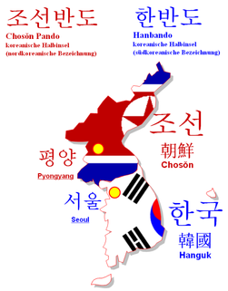 ChosonHanguk.png