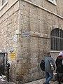 Christian Quarter IMG 9662.JPG
