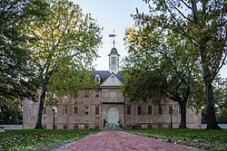 Wren Building of the College of William & Mary in downtown Williamsburg
