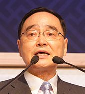 Premierminister Jung Hong-won