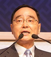 Chung Hong-won small.jpg