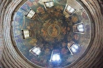 Church of the Saviour, Thessaloniki - Dome