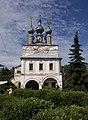 Church of Saint John the Evangelist from the east Yuryev-Polsky.jpg