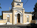 Church of the Nativity of John the Baptist in Presnya 05.jpg
