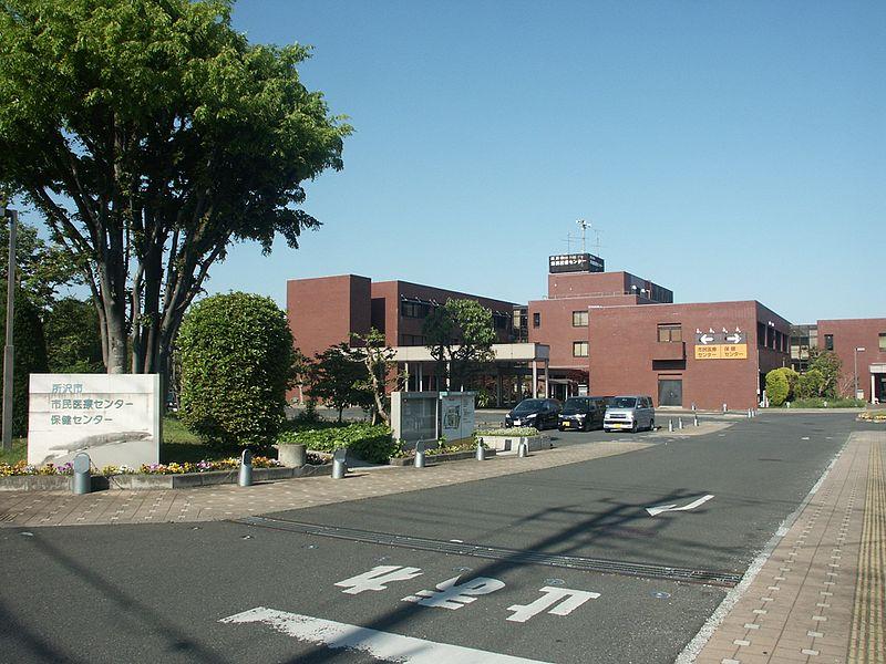 File:Citizens Medical Center in Tokorozawa 1.jpg