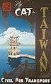 Civil Air Transport Taiwan Poster (19290383028).jpg