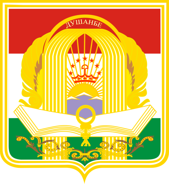 File:Coat of Arms of Dushanbe.png