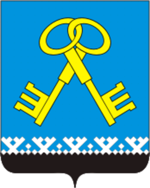 Muravlenko - Image: Coat of Arms of Muravlenko (Yamal Nenetsia)