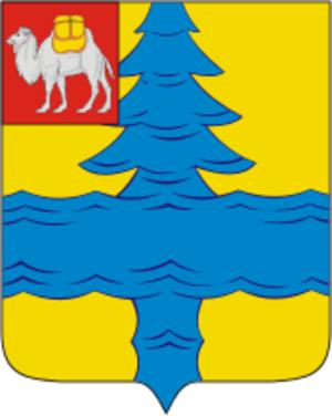 Nyazepetrovsk
