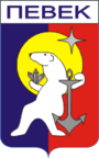 Coat of Arms of Pevek (Chukotka).png