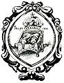 Coat of Arms of Tver (1672).jpg