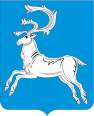 Vilyuysk - Image: Coat of Arms of Viluysk (Yakutia)