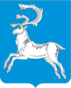 Coat of Arms of Viluysk (Yakutia).png
