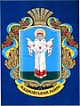 Coat of Arms of Zhashkiv Raion.jpg