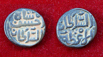 Madurai - Coin of Jalaluddin Ahsan Khan, first ruler of the Sultanate of Madurai, 1335–1339 CE
