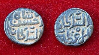 Madurai - Coin of Jalaluddin Ahsan Khan, first ruler of the Sultanate of Madurai, 1335–1339 CE
