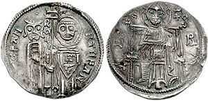 Battle of Velbazhd - A coin of Stefan Decanski.
