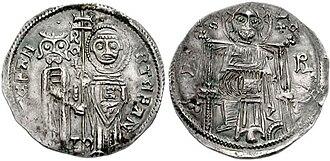 Stefan Dečanski - Image: Coins of Stefan Uroš III