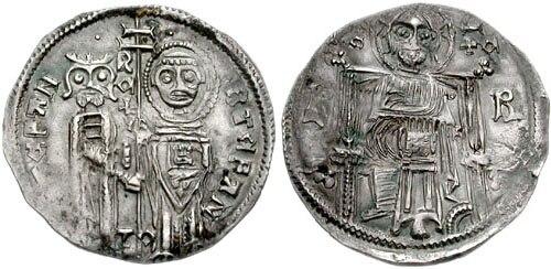 Coins of Stefan Uroš III