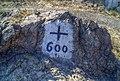 Coll dels Belitres 2015 08 02 13 M6.jpg