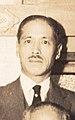 Commander Kiyoshi Yamamoto.jpg