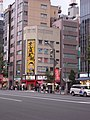 Cool Old Dude ちょい悪オヤジ オレ達の太郎! I LOVE AKIBA (5120279666).jpg