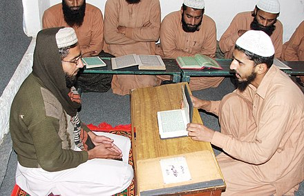 Qur'anic education for offenders at the Central Jail Faisalabad in Faisalabad, Pakistan