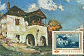 Country house by Gheorghe Petrascu 1966 Romanian card.jpg