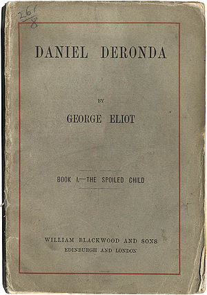 Daniel Deronda - Cover of first edition, 1876