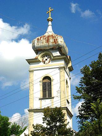 Srpska Crnja - The Orthodox Church