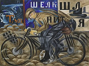 Russian Futurism - Natalia Goncharova. Cyclist, 1913.  The painting Cyclist is an example of how Russian Futurism affected Natalia's later works.