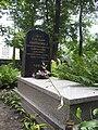 Czesław Jakubowicz grave.jpg