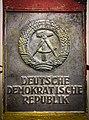 DDR mural signage (40567623842).jpg