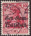 DRBesG 1916 War MiNr10a B002.jpg