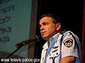 Danny Chen - Israel Police.jpg