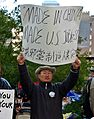 Day 50 Occupy Wall Street November 5 2011 Shankbone.JPG