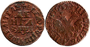 Denga - A denga copper coin minted during tsar Peter I in 1704.