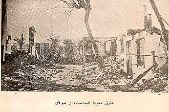Fire of Manisa - A picture of a street after the fire.