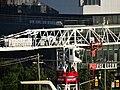 Detail of construction cran (7).JPG - panoramio.jpg