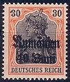 Deutsches Reich - Rumänien(1).jpg