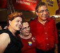Dilma, Ana Lúcia e Marcelo Déda 2010.jpg