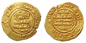 Abbad II al-Mu'tadid - Golden dinar issued by Al-Mu'tadid  in A.H. 438.