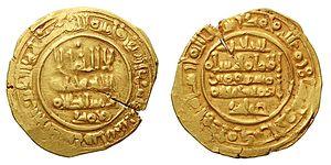 Abbad II al-Mu'tadid