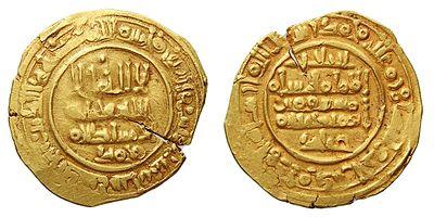 Dinar de oro acuñado por al-Mutádid