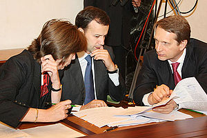 Russian anti-corruption campaign - Arkady Dvorkovich, Sergey Naryshkin and Larisa Brychyova planning the government's anti-corruption efforts at a meeting of the Anti-Corruption Council