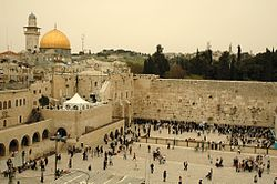 Dome of the Rock and Wailing wall by Peter Mulligan.jpg
