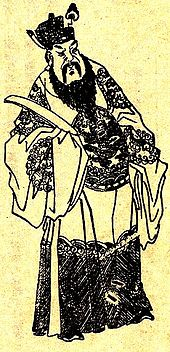 General Dong Zhuo